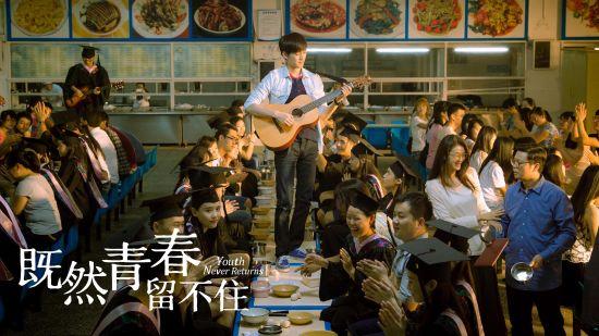 张翰承包食堂唱情歌