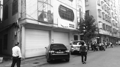 王冬×在这两间铺面卖私彩(黑圈内)