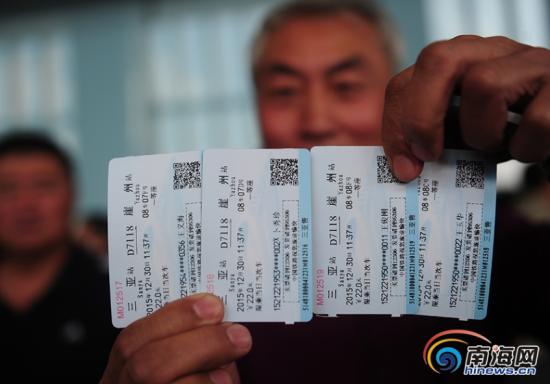 海南环岛高铁首趟列车从海口至三亚耗时2小时[图]