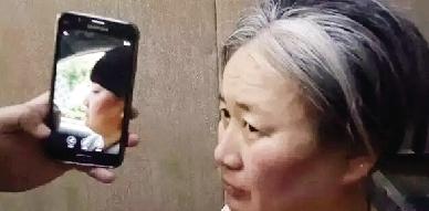 中年女子拐骗3岁男童后染白发扮成老太太(图)