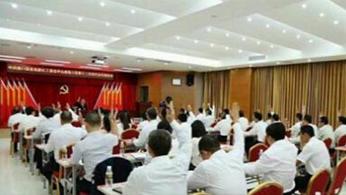 高新区工委选举出席海口市第十三次党代会代表会议顺利召开