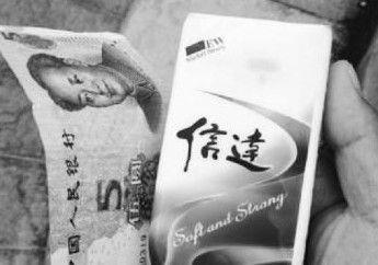 景区纸巾5元1包