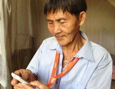 老年人专用手机