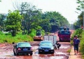 国道两年未修好