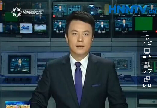 文昌政协原副主席被双开