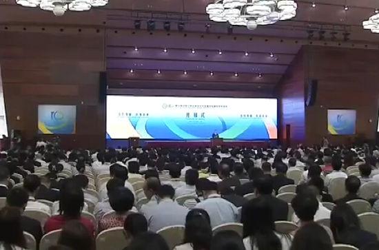 第十届泛珠三角区域论坛